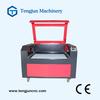 Laser Rubber Stamp Machine, Laser Stamp Maker Machine, Mini Laser Stamp Making Machine