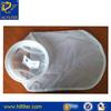 huilong supply 300 micron nylon filter bag