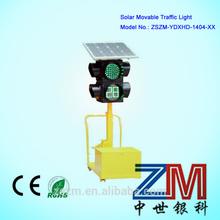 2014solar powered four aspects portable traffic light flasher light traffic control