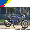 Racing 125cc Cheap Cub Motorcycles Made In China