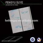 New Lattice Design Printing Groove Bathroom Ceiling PVC Panel China