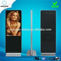 42 inch floor standing 3g wifi full hd free standing interactive kiosk