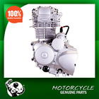 New 4 Stroke 250cc Motorcycle Engine for Sale