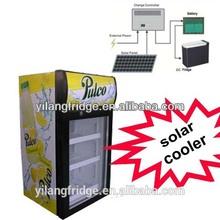 SC26L 12v solar powered water cooler with mini fridge