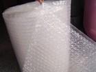 packaging bubble plastic wrap