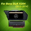 Car GPS Navigation for Mercedes-Benz GLK X204 (2013-2014)