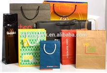 Latest Various Style Kraft Paper Shopping Bag