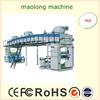 simple maintenance glue laminating machines manufacture
