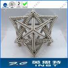 sphere shape 5mm neodymium magnet balls