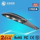 Hot sale green energy low consuption design 150w led cobra head street light