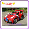 mini toy car electric wholesale plastic ride on car for children