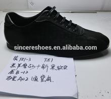 Boy All Star Black Canvas Shoe Chongqing China