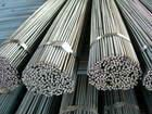 astm 431 stainless steel bar price per ton. SS 431 bars