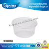Round 450ml clear plastic food disposable container with lid
