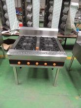 Commercial Kitchen Cooking Equipment Gas Range BN-4K