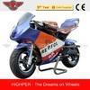 chinese cheap 49cc mini pocket bike for sale (PB009)