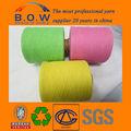 Raw blanc/couleur de recyclage de fils de coton tissu pour stores