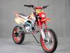 manufacturing 125cc dirt bike for sale cheap