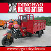 250cc trike scooters dinghao cargo tricycles motorcycle trike tricycle car
