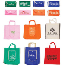 BSCI audit factory foldable shopping bag online india/foldable shopping bags australia/foldable shopping bag