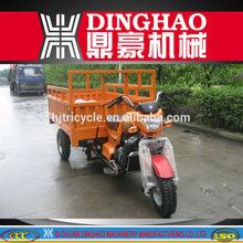 tricycle passenger motorcycle/three piece wheels/lifan trike