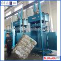 2014 com preço de fábrica prensa de empacotamento hidráulica de plástico de garrafa pet sucata de imprensa