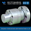 Rubber and plastic molding machine dedicated rotary joint