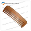 /product-gs/cheap-disposable-hotel-wooden-comb-1869476680.html