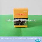 Ivermectin injection 1% for animal (parasite drug)