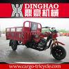 tricycle cargo motorcycle 250cc 3 wheels car pedicab