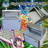 Plastic puzzle making plastic card making machine