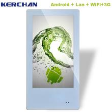 Hot sell wifi 4 winds digital signage advertising display(SAD1850W)