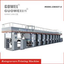 gwasy-- المحوسبة الصحافة الحفر الطباعة الملونة 8 المصنوعة في الصين