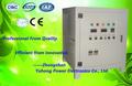 yuhong 4000 aluminio amp rectificador de la electrólisis