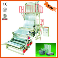 Used Film Blowing Machine Automatic PE Shrink Film Making Machine