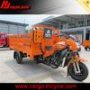 cheapest motorcycle/cam three wheel motorcycle/three wheeled motorbike