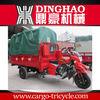 three wheeled open cab motorcycles/best three wheel motorcycle