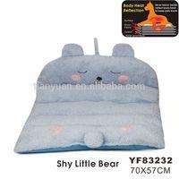 Cozy modern cute pet beds