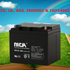 Power Storage Battery 12V Storage Battery MF Storage Battery 38Ah
