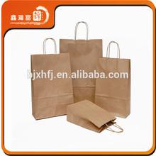newest design cheap custom brown food kraft paper bag