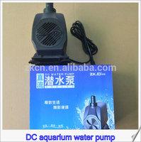 DC water aquarium pump