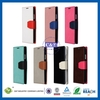 NEW!!! Hot Selling mobile phone leather cases for samsung galaxy s4