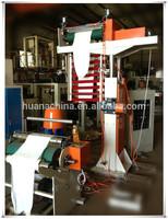 simple type extruder PE high-low pressure industrial bag packing plastic film blowing machine