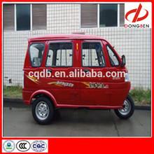 Chongqiing New Design Passenger Tricycle