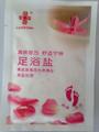 حمام الملح، حمام الملح القدم، ملح البحر من شاندونغ، الصين