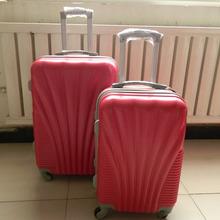 2014 New Design suitcase,luggage