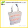 Custom printed logo gift environmental pp non woven voltage shopping bags