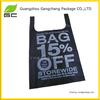 Hot sale customized reusable environmental friendly pp non woven voltage bag
