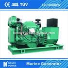 250kVA Cummins 6 Cylinder Marine Diesel Engine