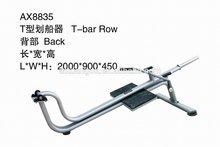 Fitness equipment T-bar row